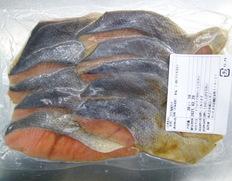 【給食応援】北海道産 サケ塩焼 600g (30g×10枚×2袋) ※冷凍
