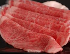 飛騨牛 厚切り本格すき焼き肉(5等級サーロイン 厚さ3mmスライス肉)約500g ※冷蔵