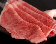 飛騨牛 厚切り本格すき焼き肉(5等級サーロイン 厚さ3mmスライス肉)約300g ※冷蔵