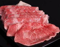 飛騨牛 厚切り本格すき焼き肉(5等級リブロース 厚さ3mmスライス肉)約500g※冷蔵