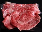 飛騨牛 厚切り本格すき焼き肉(5等級リブロース 厚さ3mmスライス肉)約300g ※冷蔵の商品画像