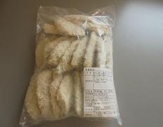 【給食応援】サーモン香草フライ 20個(1個50g)※冷凍