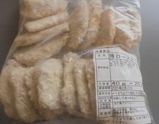 【給食応援】豚ロースカツ 40個(1個40g×20個入×2袋) ※冷凍