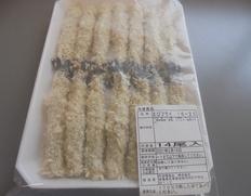 【給食応援】えびフライ 28尾(1尾約35g×14尾×2パック) ※冷凍