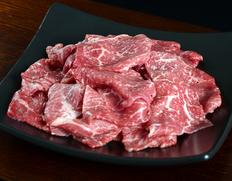 【品評会優等賞牛】『伊賀牛 もも 切り落とし』約300g ※冷蔵