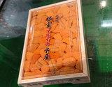 【お値打ち】『エゾバフンウニ』弁当箱(バラ・A品)約250g 北海道またはロシア産 ※冷蔵【豊洲市場直送】の商品画像