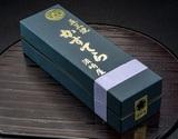 須崎屋  長崎五三焼かすてら 1号 430g (12切れ) 4本まで同一送料 ※常温の商品画像