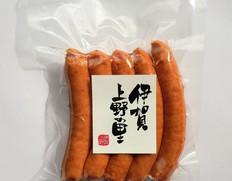 『伊賀上野の里 熟成ウインナー 150g (30g×5本)』 ※冷蔵【フードロス削減】