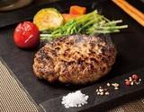 《原料在庫過多》松阪牛ハンバーグプレート 500g ※冷凍【フードロス削減】の商品画像