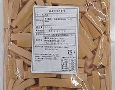 【年明け】1/4〜23出荷 【食べて応援】国産水煮メンマ 1kg×1袋(固形量:700g) ※常温