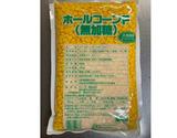 【食べて応援】北海道産ホールコーンF(無加糖) 6kg(1kg×6袋) ※常温の商品画像