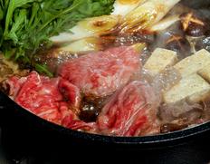 「静岡そだち」静岡県産黒毛和牛 リブロース・サーロイン すき焼き用 500g ※冷凍 【◆】