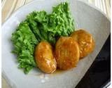 【食べて応援】レンコン入り平つくね(テリヤキソース)3kg(1個25g×30個入り×4袋)※冷凍の商品画像