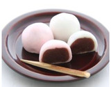 【食べて応援】紅白上用まんじゅう 40パック(1パック30g×2個入) ※冷凍の商品画像
