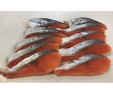【食べて応援】銀サケ切身 30枚(50g×10枚×3袋)※冷凍の商品画像