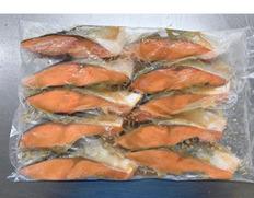 5/17〜29出荷 【食べて応援〇】チリ産銀鮭西京漬 1.2kg(40g×10枚×3袋)賞味2/28※冷凍
