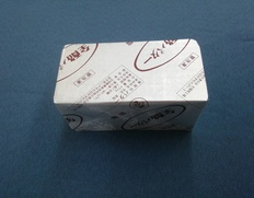 3/1〜13出荷 【食べて応援】加塩バター 900g(450g×2個) ※冷凍