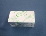 【食べて応援】無塩バター 900g(450g×2個) ※冷凍の商品画像