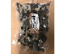 【年明け】1/4〜23出荷 【食べて応援】国産きくらげホール 100g×1袋 ※常温