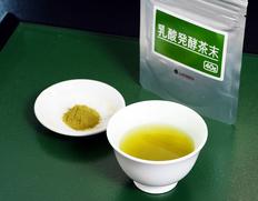 「乳酸発酵茶末」静岡県掛川市産 10袋(1袋:40g)【◆】※常温