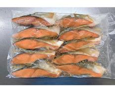 5/17〜29出荷 【食べて応援】銀鮭西京漬 30枚(1枚50g×10枚×3袋) ※冷凍