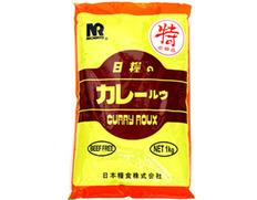 5/17〜29出荷 【食べて応援〇】粉末カレールウ 特 BEEF FREE 2kg (1kg×2袋)※常温