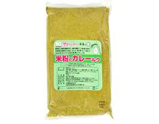 5/17〜29出荷 【食べて応援】米粉のカレールウ 2kg(1kg×2袋) ※常温