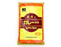 5/17〜29出荷 【食べて応援】粉末カレールウ 2kg (1kg×2袋)※常温
