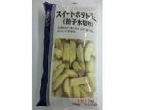 【食べて応援】スイートポテト ミニ(拍子木切)2kg(1kg×2袋) ※冷凍の商品画像