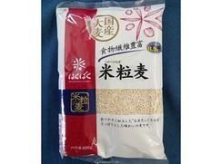【年明け】1/4〜23出荷 【食べて応援〇】国産大麦(米粒麦) 2.4kg(800g×3袋) ※常温