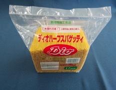 5/17〜29出荷 【食べて応援】ハーフスパゲッティ1.7㎜ 5kg×1袋 ※常温