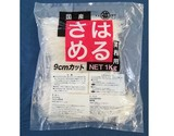 【食べて応援】国産はるさめ 9㎝カット 2kg(1kg×2袋)※常温の商品画像