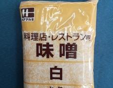 5/17〜29出荷 【食べて応援】白味噌 5kg(1kg×5袋) ※常温