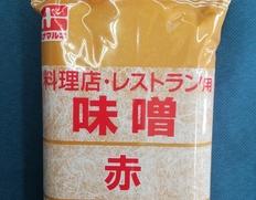 5/17〜29出荷 【食べて応援】赤味噌 5kg(1kg×5袋) ※常温