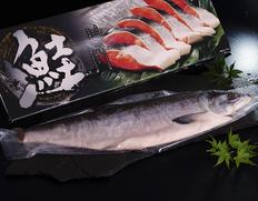 北海道産 時鮭 有頭 半身フィーレ 約800g ※冷凍【★】#元気いただきますプロジェクト