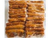 【食べて応援】オランダ揚げ 20枚(1枚50g) ※冷凍の商品画像