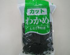 5/17〜29出荷 【食べて応援】韓国産カットわかめ  1kg×1袋 ※常温