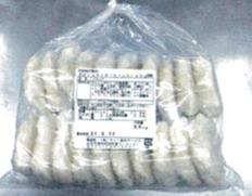 5/17〜29出荷 【食べて応援〇】ポテトコロッケ(コーン入)100枚(1個50g×20枚×5袋) ※冷凍