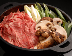丹波摂津の松茸 &三田牛ロース肉