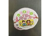 【食べて応援】ひなまつり桃の花ゼリー 40個(1個40g) ※冷凍の商品画像