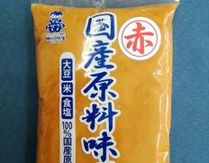 5/17〜29出荷 【食べて応援】国産原料 赤味噌 3kg(1kg×3袋) ※常温