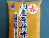 【食べて応援】国産原料 赤味噌 3kg(1kg×3袋) ※常温の商品画像