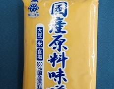 5/17〜29出荷 【食べて応援】国産原料 白味噌 3kg(1kg×3袋) ※常温