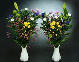 「お供えの花束」 国内産 18本前後(9本ずつの1対) ※冷蔵 【★】 #元気いただきますプロジェクトの商品画像