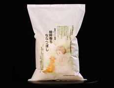 【単発】スズノブ西島氏厳選!新米と極上ご飯のお共(米:芦別ななつぼし5kg、お共:銀聖の塩いくら400g)