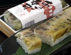 あまご茶屋の「あまご寿司」 2本入り、小さな生わさび2本付 【◆】 ※冷蔵