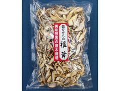 【年明け】1/4〜23出荷◆ 【食べて応援】国産原木スライス 200g×1袋 ※常温