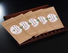 「有機掛川茶きよらか」静岡県掛川市産 約70g×5 ※常温【◆】