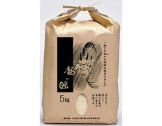 【年明け】1/4〜16出荷 『龍の瞳(いのちの壱) 』岐阜県産 白米 約5kg ※常温