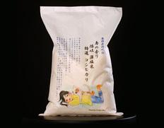 スズノブ西島氏厳選!島根県産 新米 『隠岐藻塩米(コシヒカリ)』 2kg ※常温
